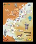 Invat alfabetul prin REBUSURI cu desene